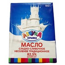 Масло сливочное Азбука Крыма 82,5% 180 г