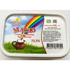 Масло сливочное Сакское 72,5% 0,2кг