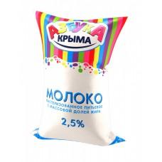 Молоко Азбука Крыма 2,5% пэт 0,5 л